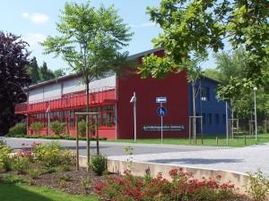 Heilpädagogisches Zentrum aussen